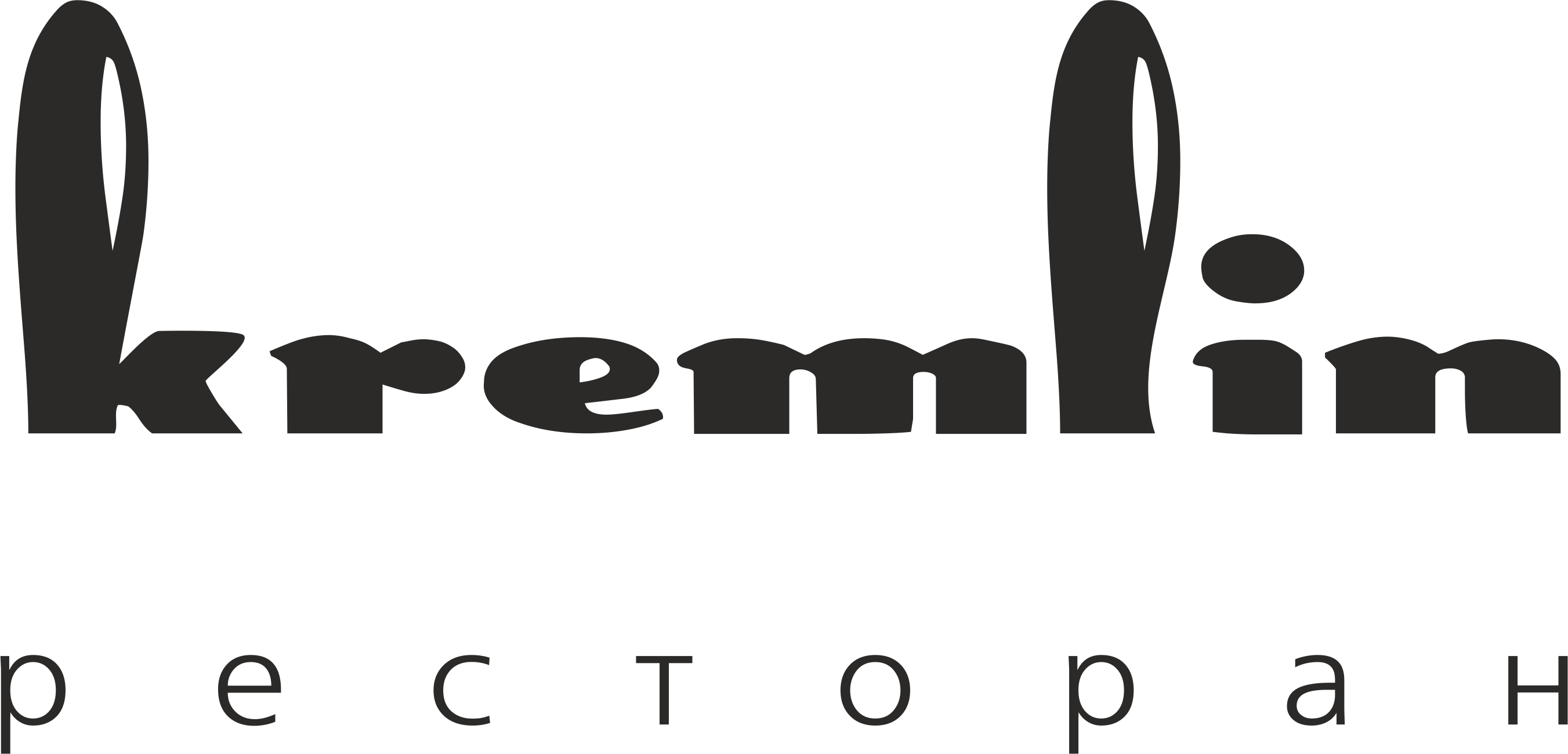 Ресторан Кремлин